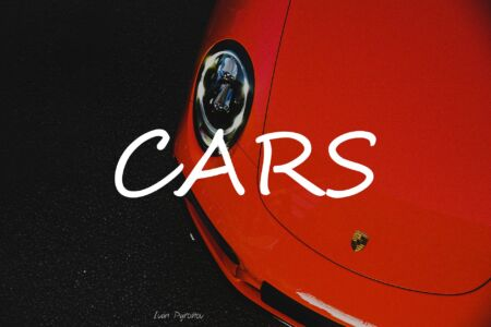 Cars gallery